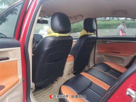 荣威350s,自动1.5