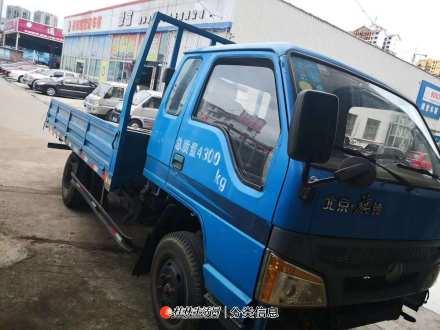 平板小货车4米2便宜转让