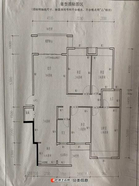 七星区龙隐学区,电梯高层国学府次新房,141平米