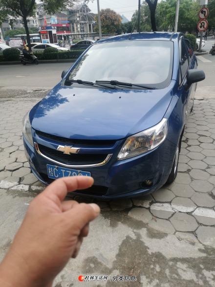桂林市自用一手私家车零过户雪佛兰赛欧