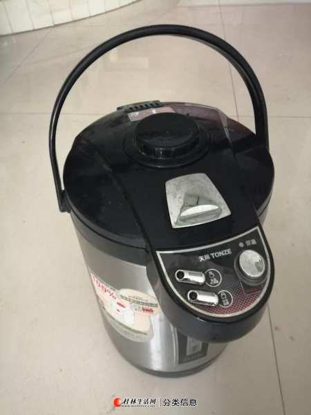 天际牌电热开水壶出售