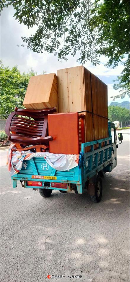超大型电动三轮车搬家拉货跑腿
