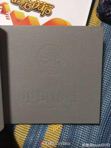 联通公司送的 2012年中国邮票年册 全套,99新
