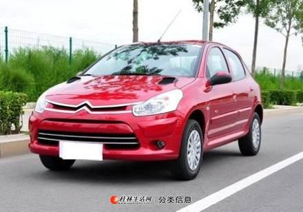 雪铁龙C2 2013.5购买 1.4L 手动 2.3万公里