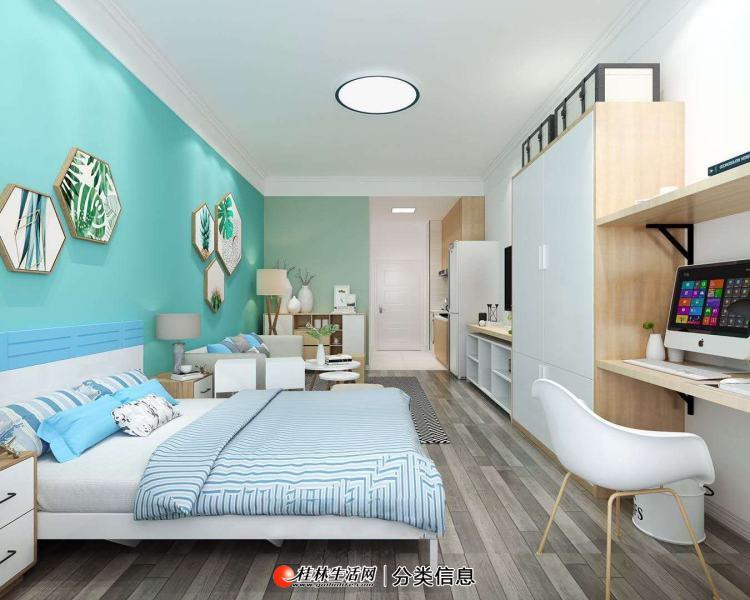 70年产权公寓 可读书 3.5米层高带阳台 41-73平 漓江南洲大桥