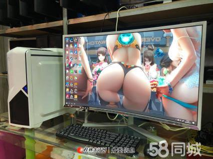 出售一台十六核,16G内存电脑,速度相当快!可以吃鸡咯!