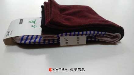 纳米银抗菌防臭袜·纯棉袜厂家直批