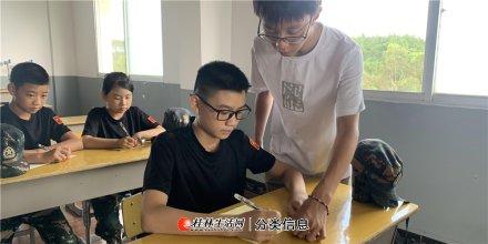广西桂林青少年叛逆学校在哪 叛逆少年管教特训学校在哪
