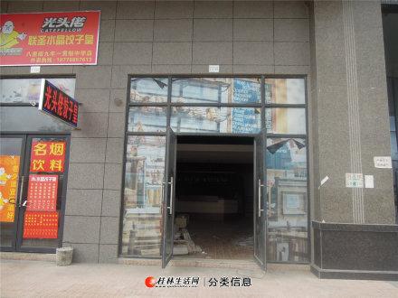 桂北新区 八里街 九年一贯制学校对面 顺祥天骄 当街现铺 买一层送赚一层