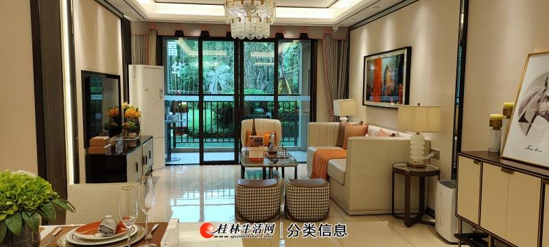 51万起卖三房,临近临桂万达、吾悦广场、一院两馆,山水公园,临桂性价比最高的房