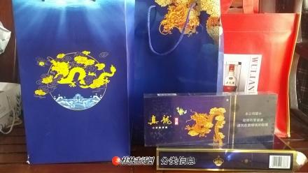 桂林城市回收烟酒等礼品。服务电话:15295898933