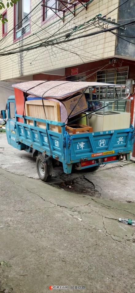 超大型电动三轮车搬家拉货,跑腿,物流发货提货!