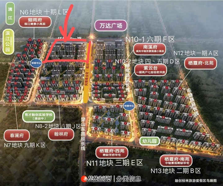 七星区融创万达城,三房两厅两卫,只需70万,育才学区房,高新万达广场对面,