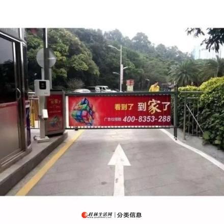 桂林智能广告道闸——桂林市迈拓安防公司