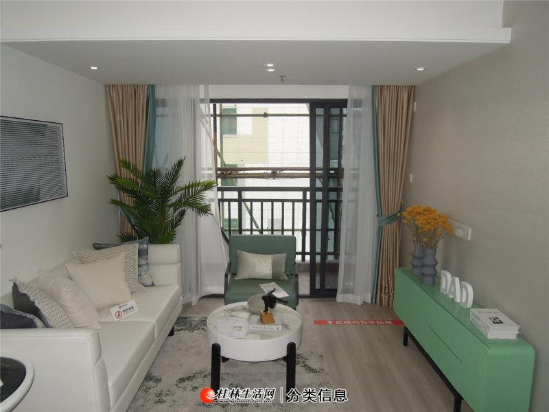 七星区 芯品质生活  棠棣之华 精装公寓 出租自住两相宜 渠道内部价