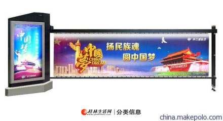 桂林广告道闸——桂林迈拓安防公司