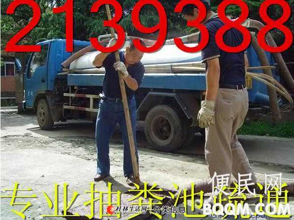 桂林灵川疏通管道附近公司疏通管道快速厕所疏通价格专业管道疏通电话