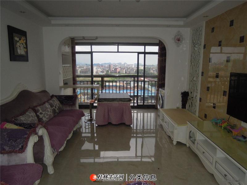 送家电家具 桂林北站旁 阳光叠彩 实用景观电梯  精装三房