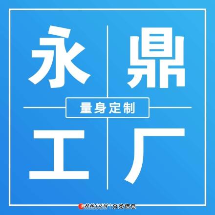 桂林生活网★优选合作商-本地工厂家具量身订做全屋定制家具衣柜展柜设计