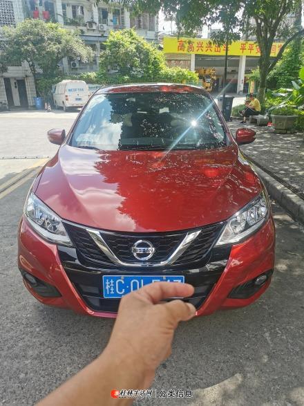 桂林市自用一手私家车零过户日产骐达
