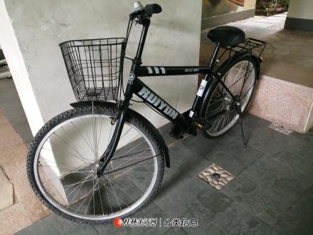 天津产瑞韵牌26英寸自行车出售