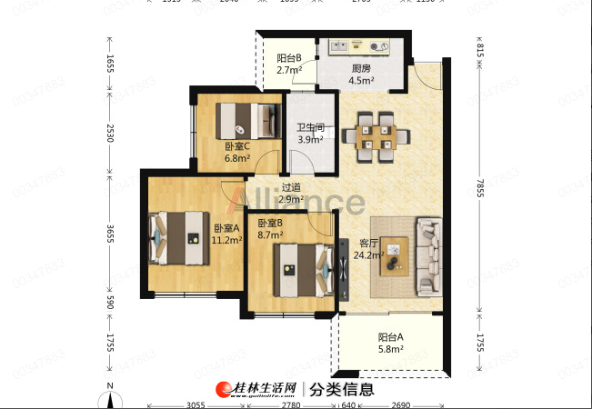 8电梯房5楼 满二,无抵押,急售,户型方正,采光充足,中低层,靠山依水