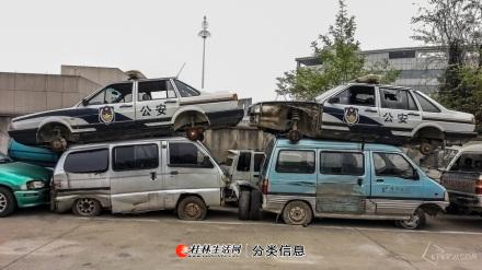 报废汽车回收,废旧车回收,报废车