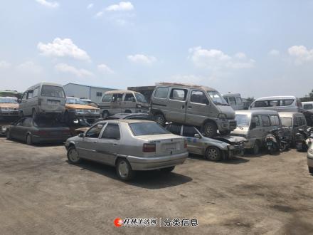 桂林汽车报废回收,拆解