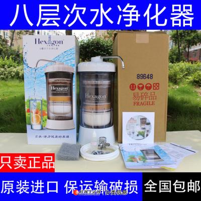 处理全新正品科士威产品,韩国进口八层次过滤净水器优价出售