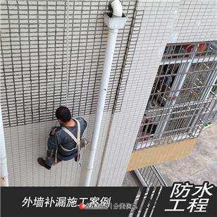 桂林室内渗透防水卫生间防水等房屋补漏,桂林外墙补漏公司