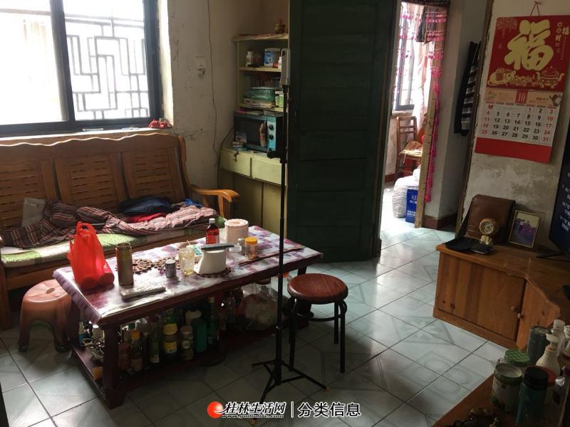 秀峰区 太合里 中华小学2房一厅54平76万