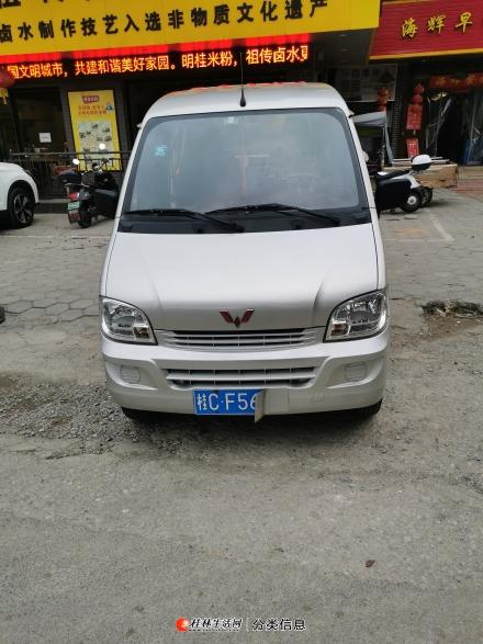桂林市自用一手私家车零过户五菱之光