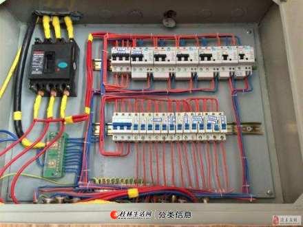 桂林电工师傅上门维修漏保跳闸,开关短路灯具电路维修