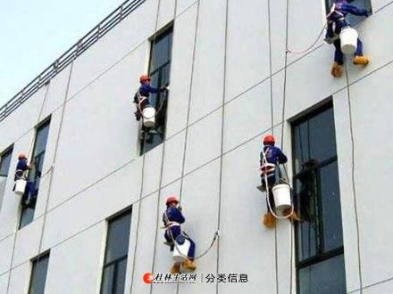桂林全市县专业蜘蛛人外墙玻璃清洗 量多价优 各种高空作业公司