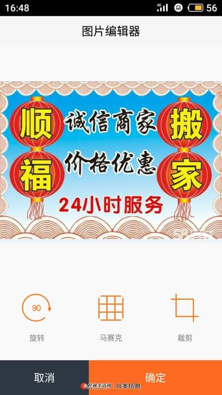 🥇桂林专业搬家公司24小时服务13635122221