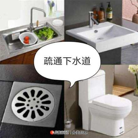 桂林市七星区管道疏通厕所疏通下水道疏通抽化粪池电话