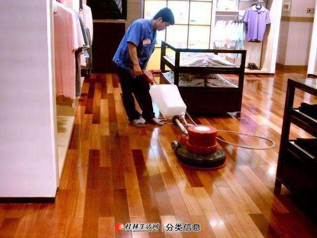 桂林全市专业地毯清洗桂林全市地板打蜡PVC地面清洗地坪清洗公司
