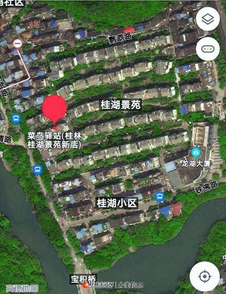 急转盈利中菜鸟驿站+综合超市,机会难得!