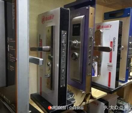 七星区开锁公司乐虎国际娱乐手机版市七星区24小时专业开锁换锁修锁