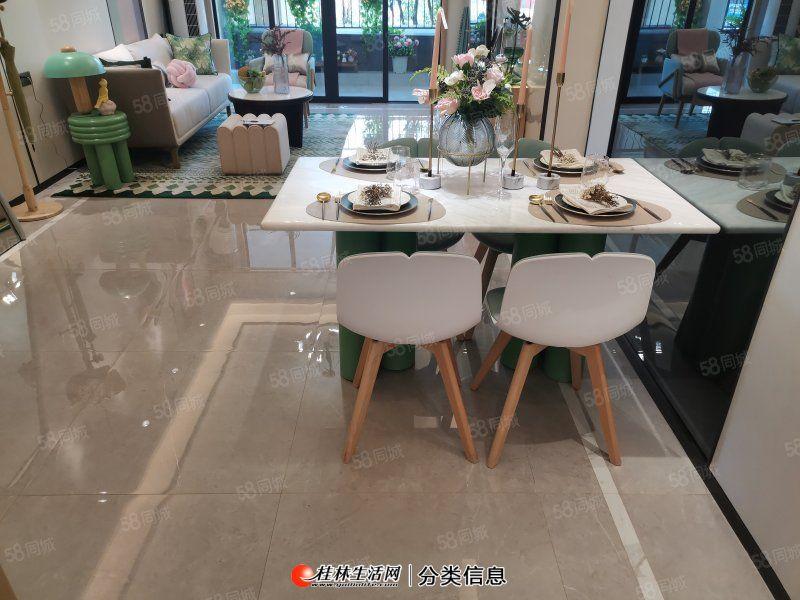 S彰泰漓东新城,3房2厅2卫,97平米,抄底价61万,6楼,急售!