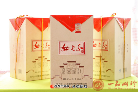 【珍藏十年】女儿红42°二斤坛酒(仅7坛)