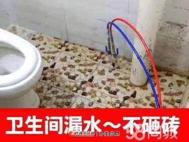 【防水】桂林不挖砖做厨卫防水补漏,不砸地面砖可以做防水补漏