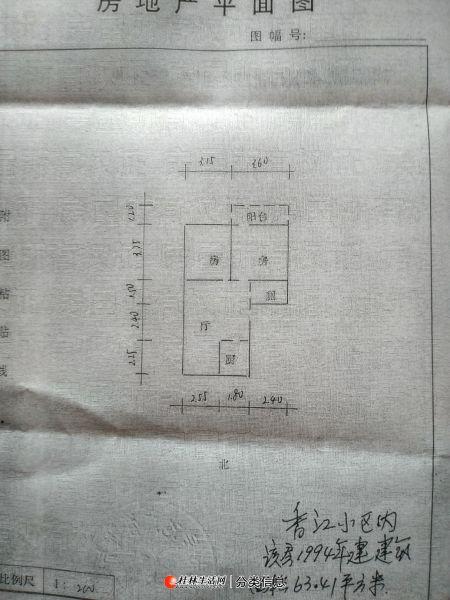 象山区,联达广场附近香江小区2房养生楼层清水房出售