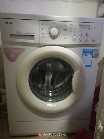 滚筒洗衣机5.5公斤