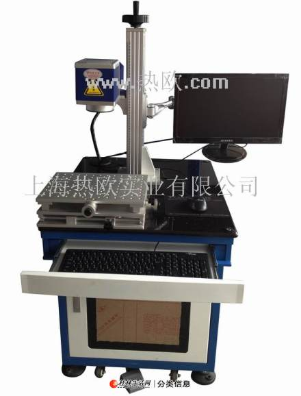 上海光纤激光打标机浦东康桥供应商