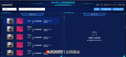 桂林红外人脸摄像头测温/桂林红外测温热成像仪