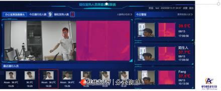 桂林摄像头测温设备桂林快速测温安检门测温安检门