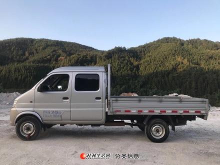 三江县百姓服务站寄卖车辆