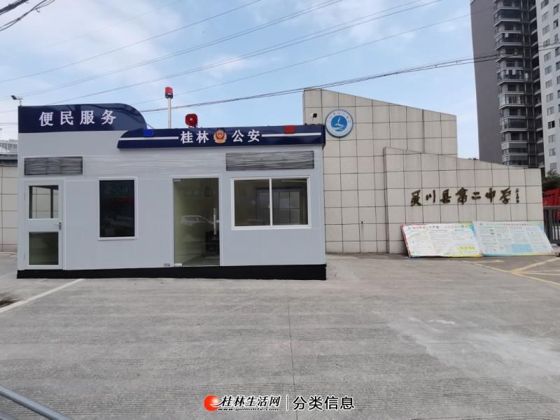 灵川县第二中学校正门口交警站岗厅,盘一间临校商铺,种一棵属于自己的摇钱树
