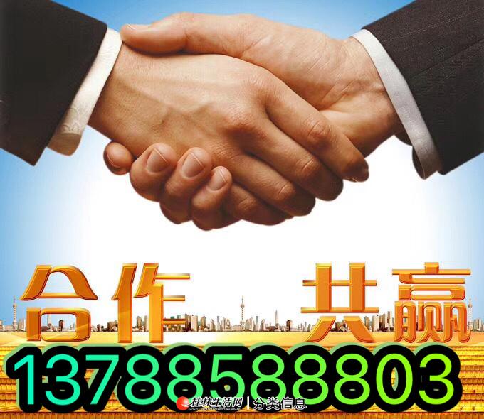 求购二手汽车代步!有私人卖车的可以联系我13788588803!成交马上过户!